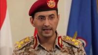 İşgalci Koalisyon, Yemen'e Yönelik Saldırılarına Devam Ediyor