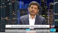İran; ABD'nin bölge ve uluslararası zorbalığına karşı mücadelede ilham kaynağı