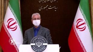 İran Hükümet Sözcüsü: ABD Venezuela ile petrol ticaretimizi kısıtlayamaz
