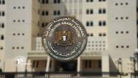 Suriye dışişleri bakanlığından ABD'li temsilcinin açıklamasına tepki