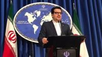 İran ile ABD Arasında Yeni Tutuklu Takası Yapılabilir