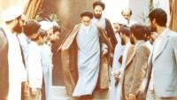 İran Devrim Muhafızları: İmam Humeyni, Emperyalizmle Mücadele ve Uyanışın Bayraktarıdır
