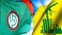 Hizbullah ve Amel Hareketinden Ortak Bildiri: Direnişe Her Zamankinden Daha Fazla İhtiyaç Var