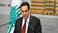 Lübnan Başbakanı: Düşman İsrail Fitne Çıkarma Peşinde