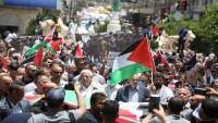 Batı Şeria'da Filistinliler Sokaklara Döküldü