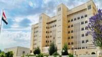 Suriye: ABD'nin Zalimane Girişimlerine Karşı Mücadele Ediyoruz