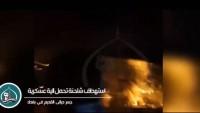 Irak Direniş Gruplarından Sevretul İşrin Mücahidleri, ABD'ye Ait Askeri Teçhizatı İçindekilerle Birlikte Havaya Uçurdu