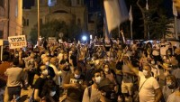 Irkçı İsrail polisinden Netanyahu karşıtı gösteriye müdahale: 10 yaralı