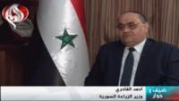 Suriye Tarım Bakanı ABD'nin baskıları karşısında İran'ın desteğini takdir etti