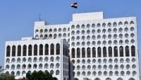 Irak, Türkiye ile vize mutabakatını dondurdu