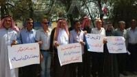 Suriye'nin kuzeydoğusunda ABD karşıtı gösteri