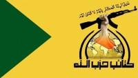 Irak Hizbullah Taburları Yetkilisi: ABD En Kısa Sürede Irak'ı Terk Etsin