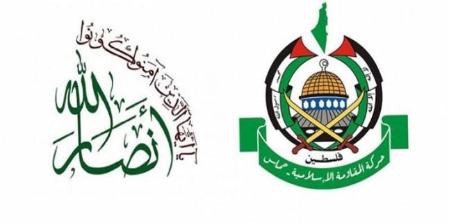 Hamas'tan Yemen Ensarullah'ına Mesaj