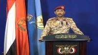 Yemen Silahlı Kuvvetleri'nden Arabistan'a Operasyon