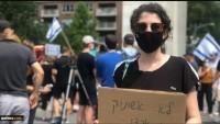 New York'ta Netanyahu karşıtı protesto eylemi