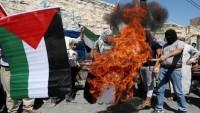 Batı Yaka'da BAE'nin Bayrağı Ateşe Verildi