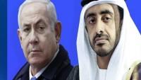 Netanyahu: Başka Arap ülkelerinin de İsrail'le barışmasını bekliyoruz