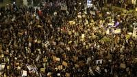 Netanyahu Karşıtı Göstericilere Polis Müdahalesi