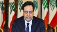 Lübnan Başbakanı'ndan Beyrut'ta Yaşanan Patlamaya İlişkin Açıklama