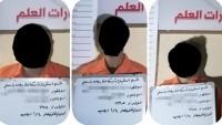 Irak Ordusu IŞİD Terör Örgütüne Lojistik Destek Sağlayan 3 Teröristi Sağ Olarak Ele Geçirdi