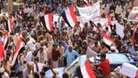 Yemen'in güneyinde binlerce kişi, Siyonist rejimle ilişkileri normalleştirme girişimlerini protesto etti
