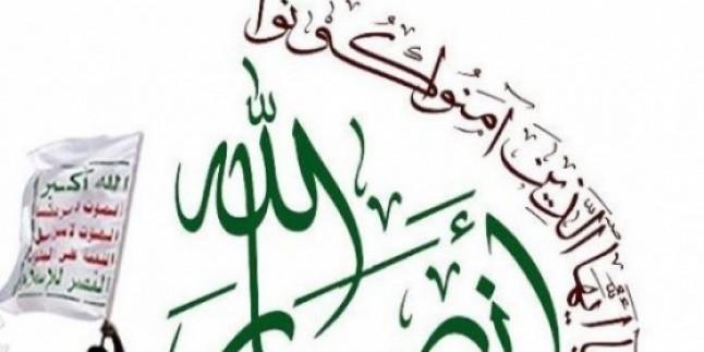 Washington Post: ABD, Ensarullah'ı Terör Örgütü Listesine Almaya Çalışıyor