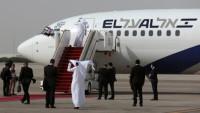 Hamas, BAE'nin İsrail Uçağını Karşılamasını 'İhanet' Olarak Niteledi