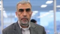 İslami cihat hareketinden BAE ve Siyonist rejim ilişkilerinin normalleştirilmesine tepki