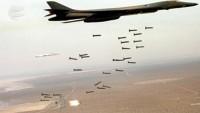 BM: Suudi koalisyon Yemen'i misket bombayla hedef alıyor