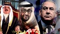Yeni kurulan Filistin Birleşık Komutanligi'ndan faaliyet açıklaması