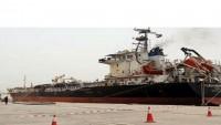 Yemen'in El'Hudeyde'deki yakıt depoları tamamen boşaldı !