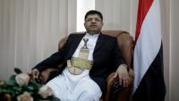 Sana: ABD'nin müdahalesi Yemenlilerin öldürülmesine neden oluyor