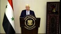 Suriye'den ABD'ye Kınama