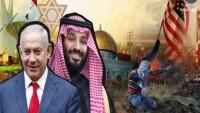 Siyonsever Suudiler de İsrail'in kuyruğuna takılıyor!