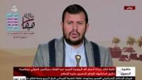 Yemen Hizbullahı Lideri Abdulmelik El Husi: Suudi Arabistan ve BAE nifak liderleridir