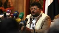 Yemen Devrimi komite başkanı Suudi Koalisyon Güçleri Komutanının Görevden Alınmasını değerlendirdi