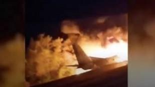 Ukrayna'da askeri uçak düştü: 25 ölü