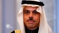 Suudi Arabistan Dışişleri Bakanı yine zırvaladı: İran, tüm krizlerin kaynağıdır