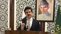 Pakistan, ABD'nin İran'a yönelik tek taraflı yaptırımlarına karşı