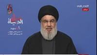 Seyyid Hasan Nasrullah'tan Önemli Açıklamalar