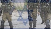 Siyonist Rejim Filistin'in İslami-Arap Kimliğini Yok Etmeye Çalışıyor