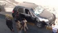 Yemenli Bakan'a suikast düzenleyen timin elebaşı öldürüldü