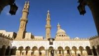 El-Azhar: İslam dünyası, İsrail cinayetlerini unutmayacaktır