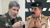 İran Savunma Bakanı General Hatemi: İran, Irak silahlı kuvvetlerinin ihtiyaçlarını karşılamaya hazır