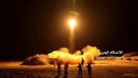 Yemen Ordusu, Suudi koalisyonun önemli komutanlarının toplantısını füze ile vurdu!
