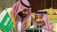 Dünya Müslüman Alimler Birliği: Suudi Arabistan Yalnızca İsrail'i Memnun Etti!