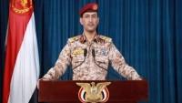 Yemen Uyardı: Arabistan'ın Askeri Tesislerinden Uzak Durun