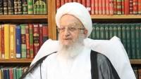 Ayetullah Mekarim Şirazi: Vahdet için çaba harcamak, ibadettir