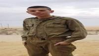 Siyonist İsrail ordusu, kaybolan bir askerinin Doğu Kudüs'te cesedine ulaşıldığını açıkladı
