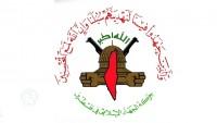 İslami Cihad: BAE ve İsrail medyasının işbirliği Siyonizmi teşvik etmektir